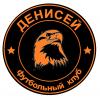 Денисей (Луганск)