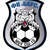 ФК Барс 2006 г. Сочи