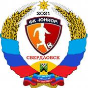Юниор (Свердловск)
