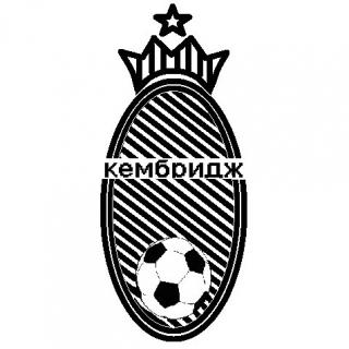 Кембридж (Луганск)