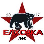 Елховка