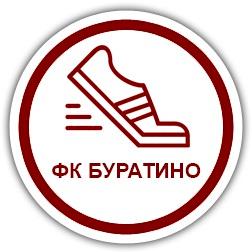 ФК БУРАТИНО