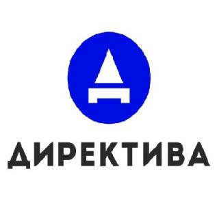 Директива Групп