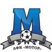 ЛФК Мотор
