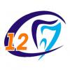 Поликлиника 12