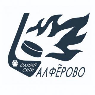 Алфёрово