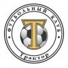 Трактор п. Мичуринский