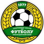 СШ по футболу 2005 г. Краснодар