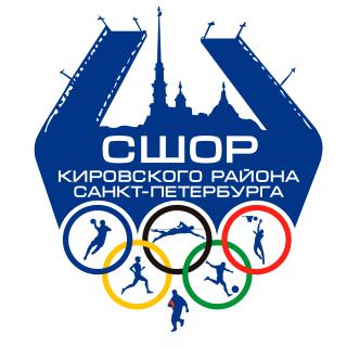СШОР Кировского района 2009