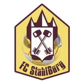 «Штальбург»