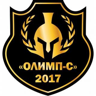 «Олимп-С»