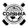 ФКД Солянка