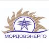 Мордовэнерго