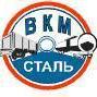 ВКМ-сталь