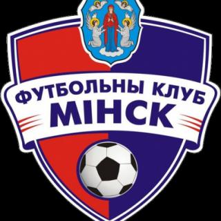 ФК Минск девочки