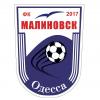 Малиновск