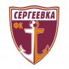 ФК Сергеевка