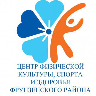 ЦФКСиЗ Фрунзенского р-н г.СПб 2012 г.р.