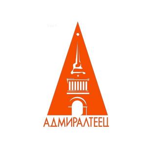 ФК Адмиралтеец 2
