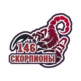 Скорпионы 146