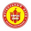 Тирас-2500 (Белгород-Днестровский)