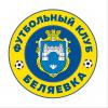 ФК Беляевка