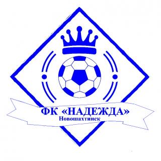 Надежда (Новошахтинск)