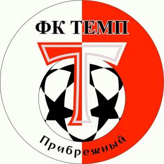 Темп-Прибрежный