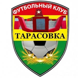 Тарасовка (Ростовская обл.)