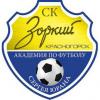 Зоркий 2006 г. Красногорск
