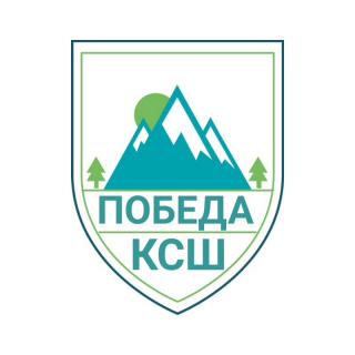РГБУ КСШ ПОБЕДА