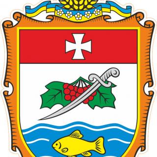 Івання
