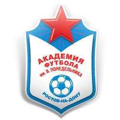 Академия В. Понедельника г. Ростов-на-Дону