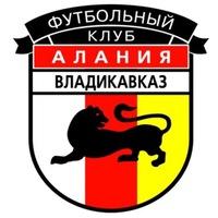 Спартак-Алания г. Владикавказ