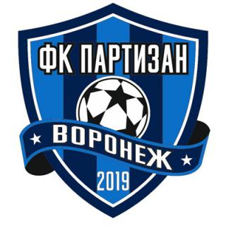 Партизан-2 г. Воронеж