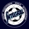 Интеграл- Т