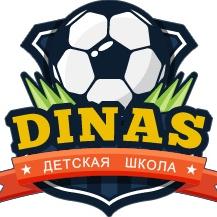 ФК Динас