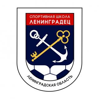 Ленинградец (г. Гатчина)
