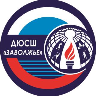 ДЮСШ «Заволжье» 2008