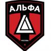 ХК Альфа (г.Москва)