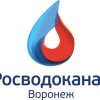 РВК Воронеж