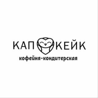 Кофейня Капкейк