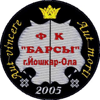 ФК Барсы-2