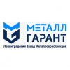МеталлГарант