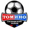 Томино