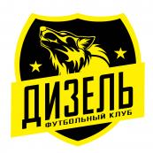 ФК Дизель