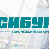 Воронежсинтезкаучук