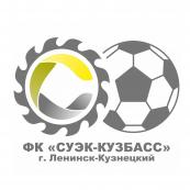 СУЭК-Кузбасс (Ленинск-Кузнецкий)