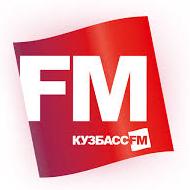 Кузбасс ФМ