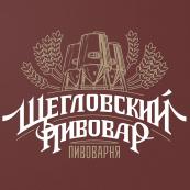 Щегловский Пивовар